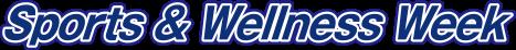 6月17日(木)「メディカルフィットネス事業の本質と施設運営」講演会の紹介|メディカルフィットネスナビ|SPORTECのロゴ